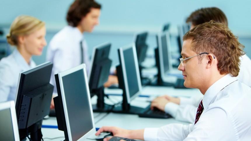 Россияне оценили возможность введения четырехдневной рабочей недели