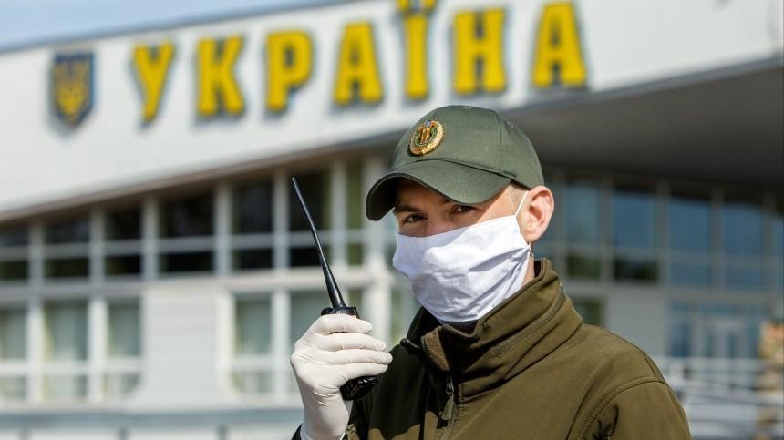 Неизвестные избили украинских пограничников ивыкрали табельное оружие