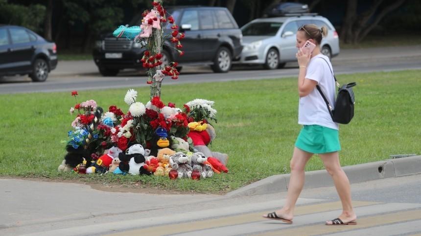 Прощать нельзя! Для сбившей детей вМоскве девушки требуют сурового наказания