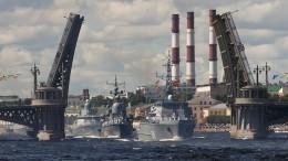 ВВМФ прокомментировали ситуацию скораблями вакватории Невы