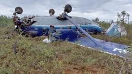 Таежное чудо: как пилотам удалось посадить Ан-28 внепроходимых болотах?