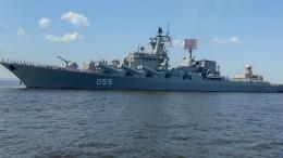 Мощь исила флота: как проходила первая масштабная репетиция парада коДнюВМФ?