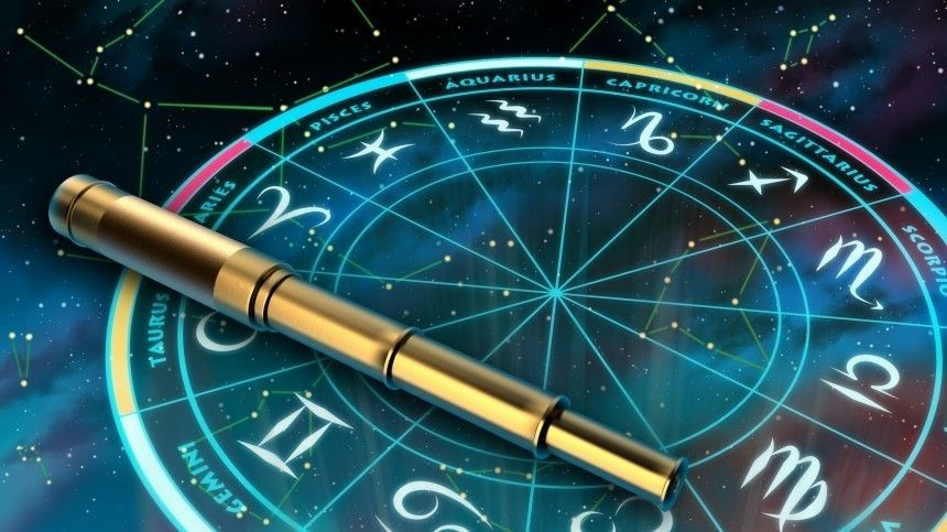 Какой выдревнегреческий бог познаку зодиака?