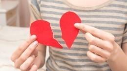 Как забыть иразлюбить своего бывшего? —отвечает интегративный психолог