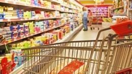 Под контролем: как ВРоссии будут бороться сподорожанием продуктов?