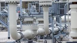 США иГермания объявят оразрешении спора по«Северному потоку— 2»