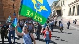 «Шавки лают наслона»: ВСоюзе десантников оценили идею провести гей-парад вДень ВДВ вРиге