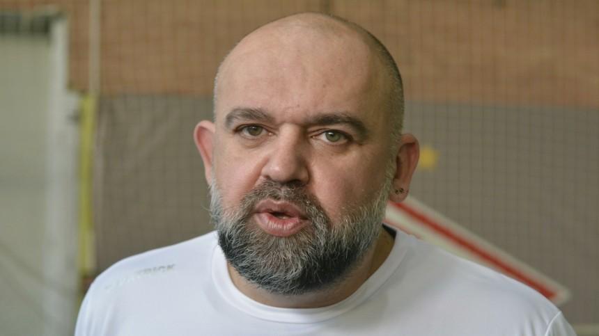 Главврач Коммунарки призвал участников выборной гонки вакцинироваться