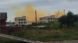 Видео сместа пожара после взрыва наукраинском «Ривнеазоте»