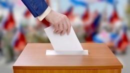 В«Единой России» призвали подписать соглашение забезопасные выборы