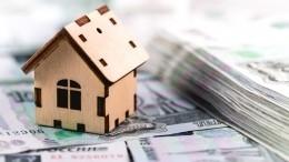 Вчем плюсы иминусы придуманной риелторами новой схемы ипотеки? —репортаж