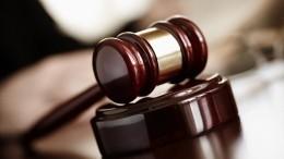 Где будет ждать суда глава ГИБДД Ставрополя?