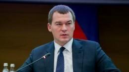 ВХабаровском крае оценили год под руководством нового губернатора