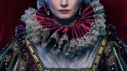 Являютсяли бледная кожа и«голубая кровь» признаками аристократизма