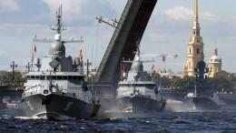 Путин примет участие ввоенно-морском параде вПетербурге