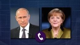 Очем беседовал Владимир Путин сАнгелой Меркель? —подробности