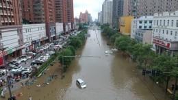 Вцентре Китая жертвами наводнений стали неменее 25 человек