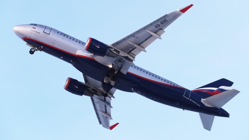 Тревогу объявили впермском аэропорту при посадке Airbus изМосквы
