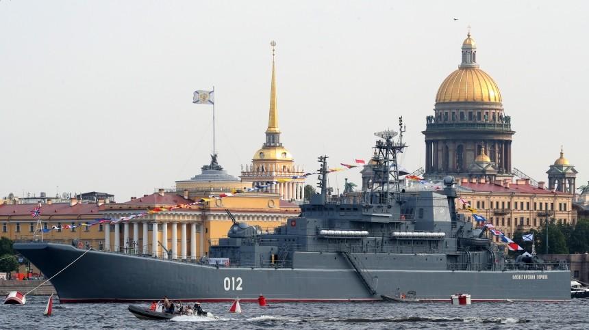 Шоу иограничения: что известно опредстоящем параде коДню ВМФ вПетербурге?