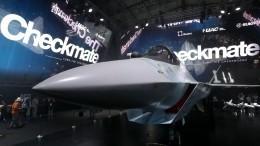 Американцы испугались «тяжелого боя» сРФпосле презентации нового истребителя наМАКС