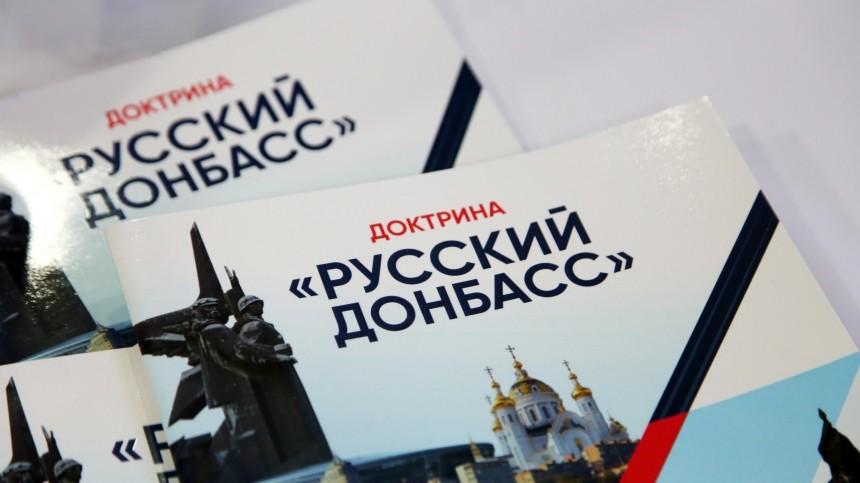 «Принуждение кмиру»: вДонбассе оценили иск России кУкраине вЕСПЧ