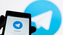 Facebook иTelegram вновь получили многомиллионные штрафы вРФ
