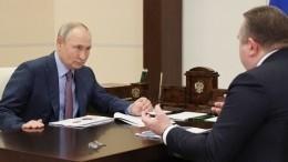 Путин провел совещание сглавой ОСК Рахмановым