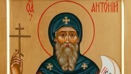 День Антония Громоносца: что можно ичто нельзя делать 23июля?