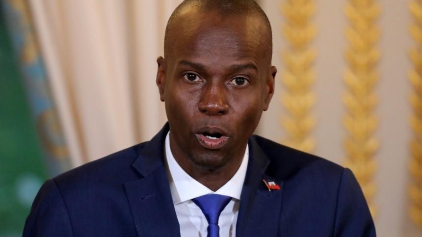 Госдеп признал факт подготовки вСША убийц президента Гаити