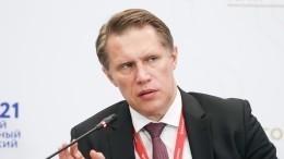Мурашко ответил наглавные вопросы овакцинации впрямом эфире Российского общества «Знание»
