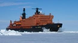 Освоение Севера иразвитие Севморпути обсудили на«Дне Арктики» вПетербурге