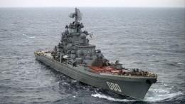 Угроза США: Как крейсер «Адмирал Нахимов» может снести флот НАТО одним залпом?