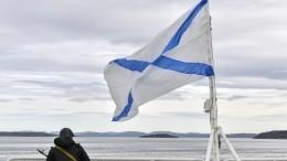ВРоссии изменят флаги кораблей Военно-морского флота