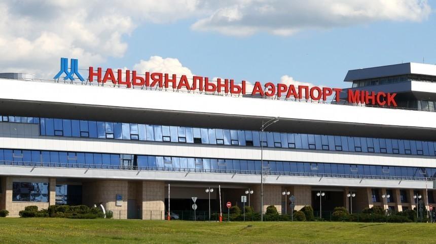 Россия увеличит число авиарейсов сБелоруссией с1августа