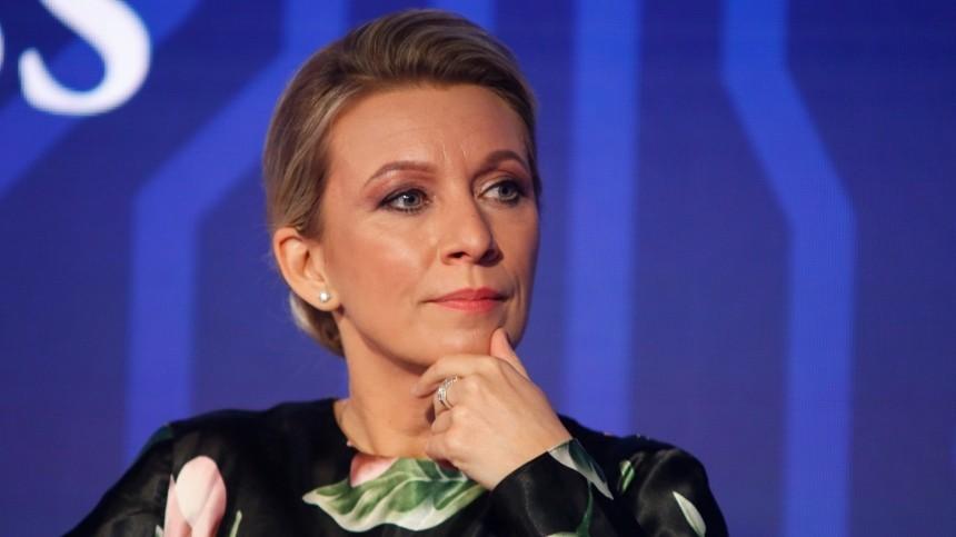 Захарова пристыдила украинского журналиста занападки вадрес России