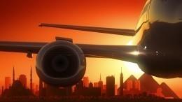 Стало известно, когда Россия возобновит авиасообщение скурортами Египта