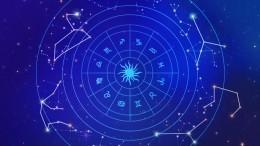 Астропрогноз для всех знаков зодиака нанеделю с26июля по1августа