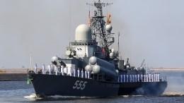 Прямая трансляция Главного военно-морского парада вчесть дня ВМФ России