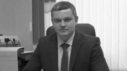 ВАмурской области умер министр цифрового развития Александр Курдюков