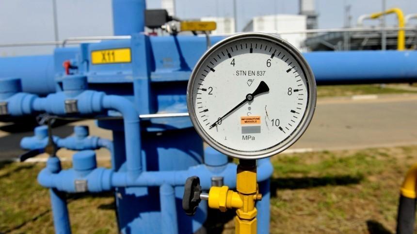 Все переврали: «Нафтогаз» раскритиковал предложение «Газпрома» позакупке газа