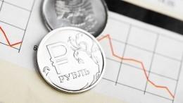 Что будет срублем после отказа России отдоллара? —мнение экономиста
