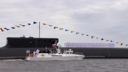 Путин поздравил личный состав экипажей военно-морского парада сДнем ВМФ
