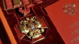 Путин наградил орденом омбудсмена Кузнецову