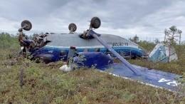 Основная версия жесткой посадки Ан-28 втайге вызвала вопросы кпилотам