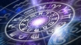Никакого отпуска исвадьбы: астропрогноз нанеделю с26июля по1августа