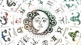 Почему выделяют 12 знаков зодиака, хотя созвездий13?