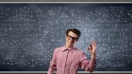 Российские школьники отличились наМеждународной олимпиаде поматематике