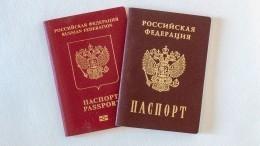 ВГосдуме предложили добавить новую графу вроссийские паспорта