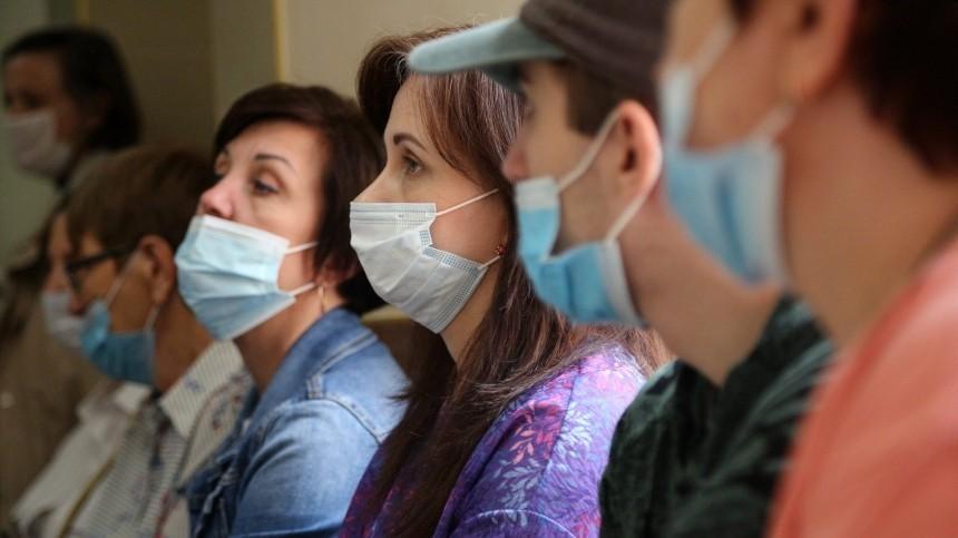 Иммунолог оценил опасность перуанского «лямбда»-штамма коронавируса