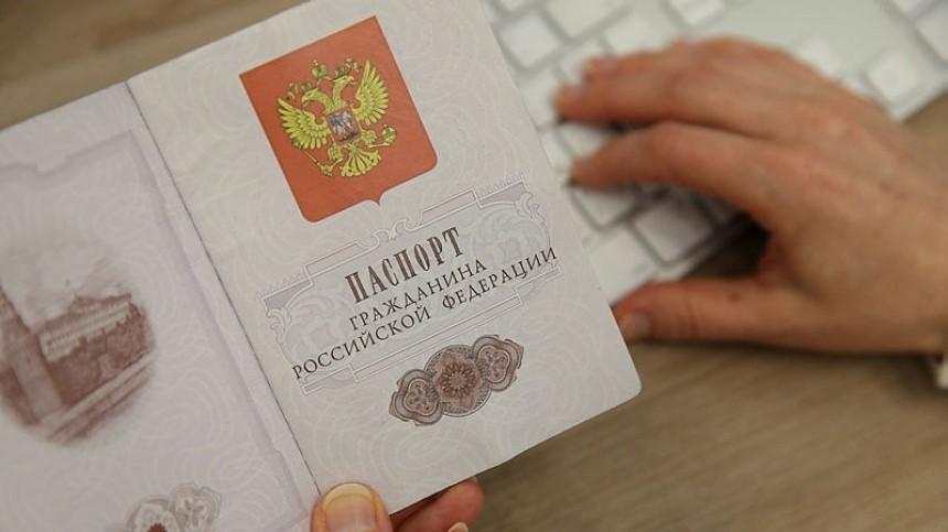Депутат Госдумы оценила идею введения графы «национальность» впаспорте